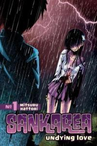 Kodansha Comics   Published June 11, 2013                176 Pages