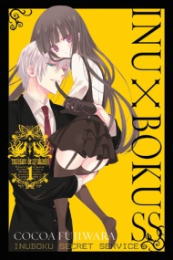 Yen Press Published Oct. 29, 2013 192 Pages