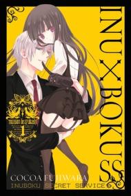 Yen Press Published Oct. 29, 2013 192 Pages