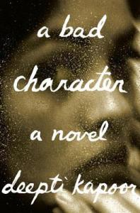 Knopf Published Jan. 20, 2015 256 Pages
