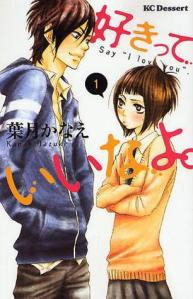 Kodansha Published Aug. 11, 2008 164 pages