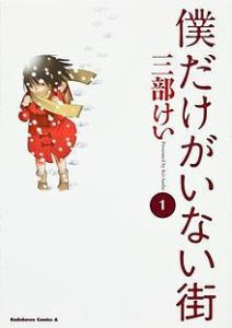 Kadokawa Shoten Published Jan 26, 2013