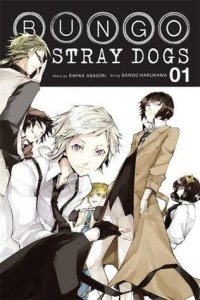 Yen Press Dec. 13, 2016 192 Pages